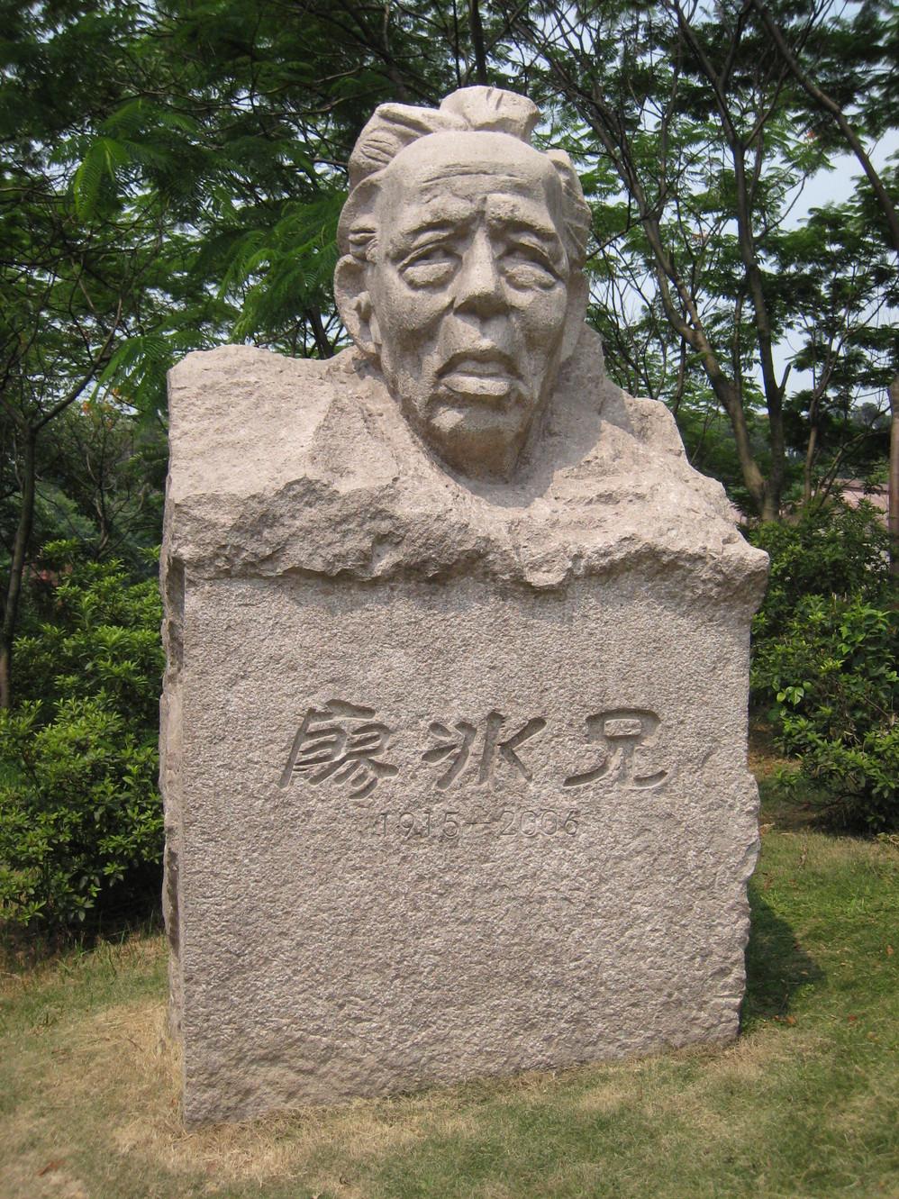 广州雕塑公园------凝固的历史瞬间