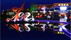 扬州娱乐-1912酒吧区