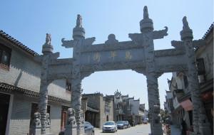 【合肥图片】安徽AAAA古镇——三河一日游