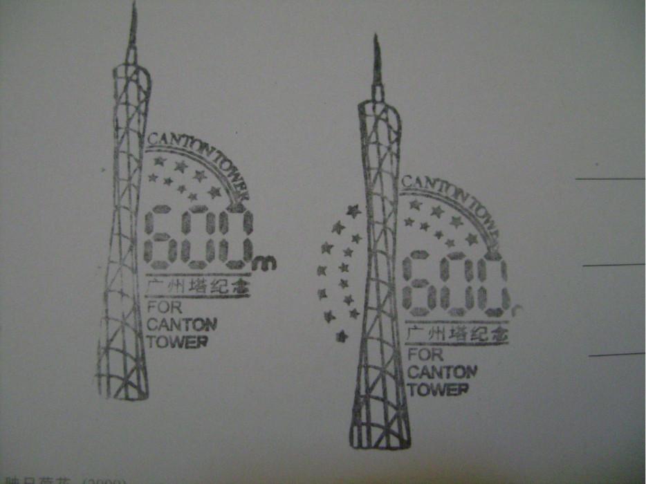 简笔画 设计图 手绘 线稿 934_700