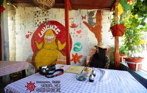博卡拉美食-Laughing Buddha
