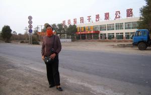 【库车图片】西游漫记之十七    ——    库车王府