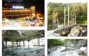 【庆州图片】韩国温泉,古都之旅