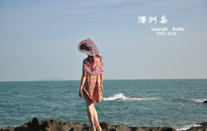 【涠洲岛图片】【我们牵手旅行】~十月涠洲情   海景梦开始的地方