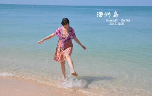 【涠洲岛图片】带着萌女去旅行—十月涠洲情(海景梦开始的地方)