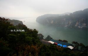 【三峡图片】接近三峡——秋色西陵峡