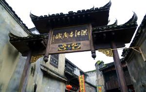 【洪江图片】千年古城--洪江古商城