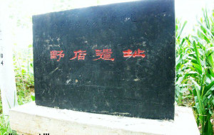 【邹城图片】我的家乡-----孟子故里山东省邹城市