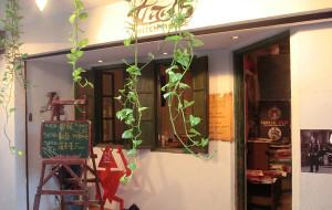 台湾娱乐-女巫店