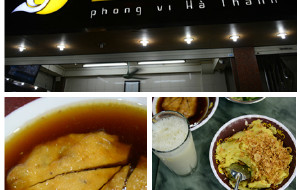河内美食-阿燕糯米饭