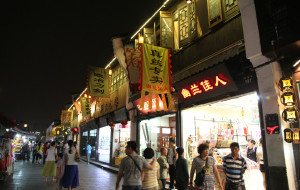 杭州娱乐-湖滨路步行街