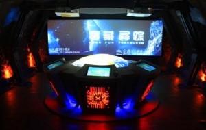 河北娱乐-开滦国家矿山公园