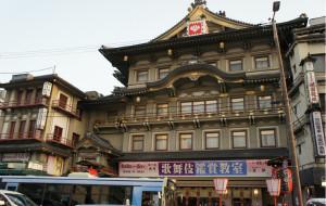 东京娱乐-歌舞伎座