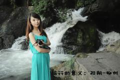 [阳朔—柳州]用旅行的名义永远守护你安好——我们的青春