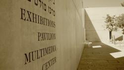 以色列景点-大屠杀纪念馆(Yad Vashem Holocaust Memorial)