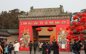 北京娱乐-地坛庙会