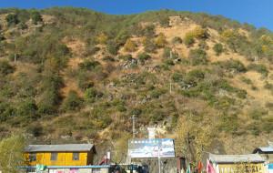 【荆州图片】丽江游2----虎跳峡