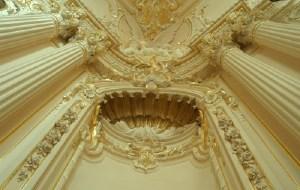圣彼得堡娱乐-圣彼得堡歌剧院