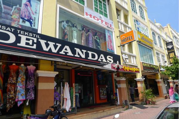 亚洲 马来西亚 登嘉楼州 瓜拉登嘉楼市 - 西部落叶 - 《西部落叶》· 余文博客