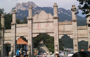 【鲁山图片】河南鲁山县 尧山漂流+尧山登顶 两日游