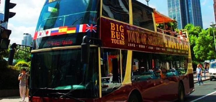 上海都市旅游观光巴士
