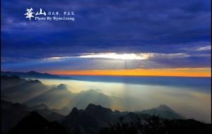 【陕西图片】【宝藏纪念】『宿太华,梦星辰』一个人的华山徒步之旅