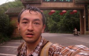 【蜀南竹海图片】2014五一全程徒步游蜀南竹海。