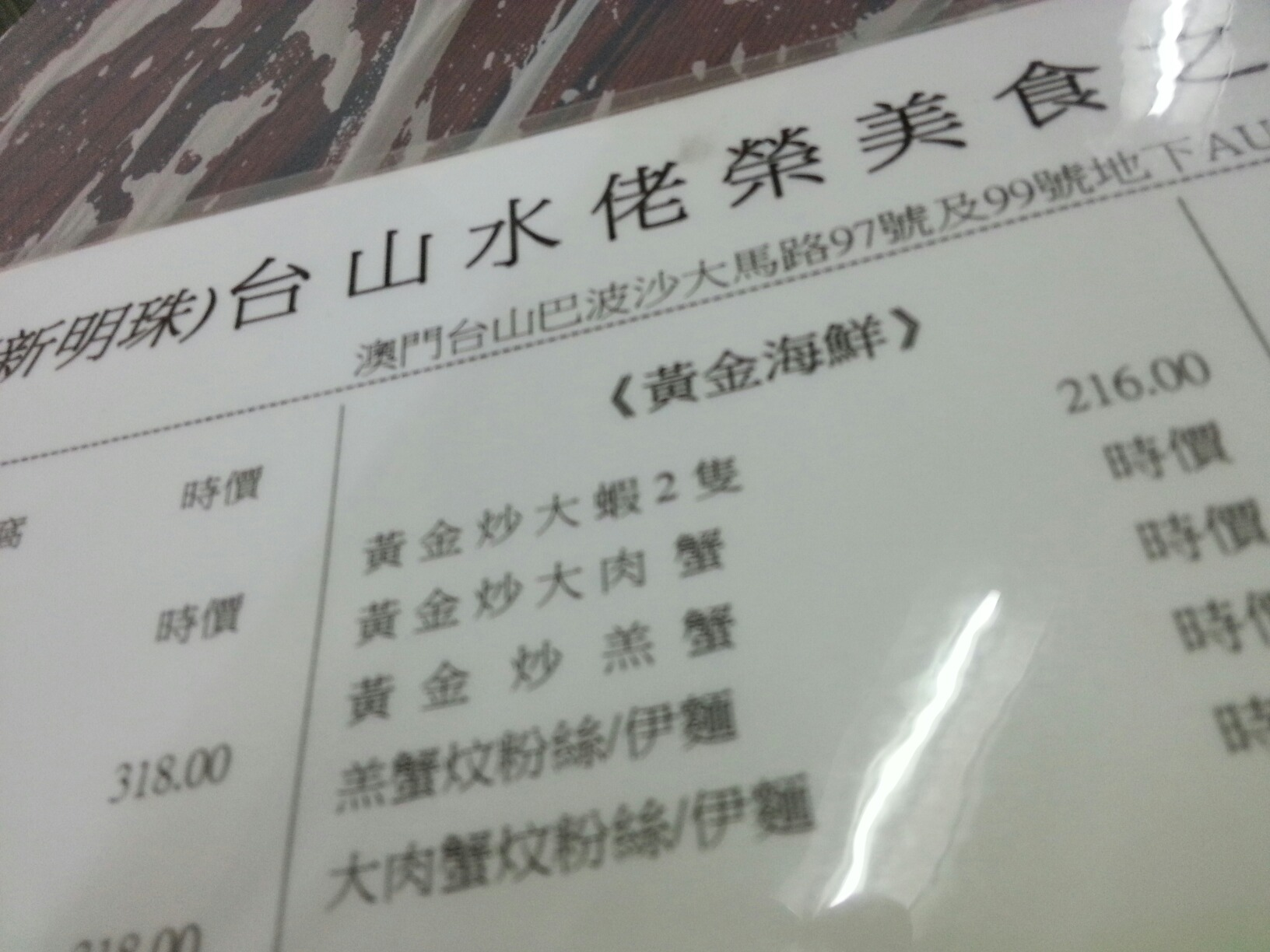 16g内存条正品价格_折扣_图片_分期付款-苏宁易购