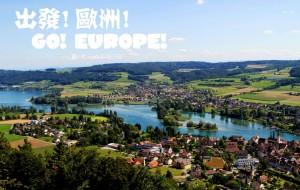 【阿联酋图片】【出发!欧洲!】——6700公里自驾环游欧洲(超长篇幅持续更新)