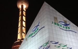 上海娱乐-上海海洋水族馆