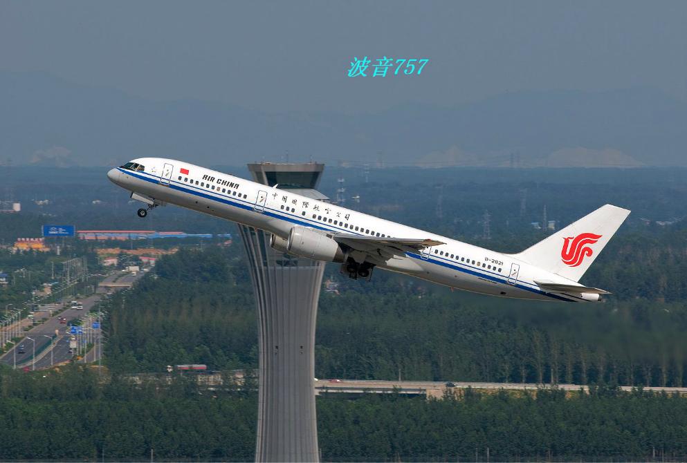 """想了解您坐的是""""波音""""还是""""空客""""的飞机吗?"""