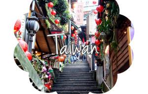 【宜兰图片】【HELLO,TW】遇见台湾-十五天逆时针环岛行