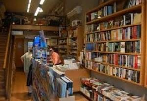 以色列娱乐-教育书店(EB)