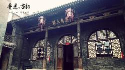 平遥景点-汇武林博物馆