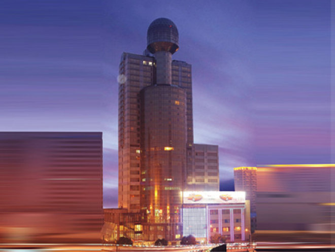 温州国贸大酒店预订