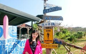 【桃园图片】❤花路芳の台湾环岛游♬ ♬ ♬