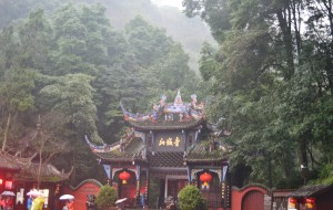 【青城山图片】青城山的道观与烟雨