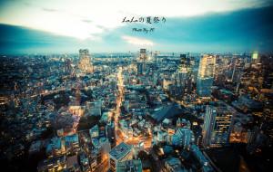 【日本图片】LaLa的霓虹夏日祭:日本暴走之旅(关西 大阪-奈良-京都,东京 9天8晚 自由行,详细攻略)