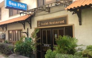 科伦坡美食-Seafish Restaurant
