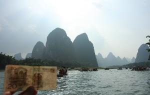 【东兴图片】2014国庆跨川、渝、黔、桂、湘五省自驾游