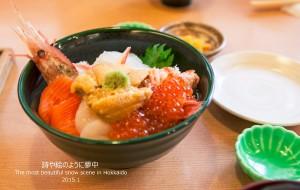 函馆美食-村上海胆店(函館本店)