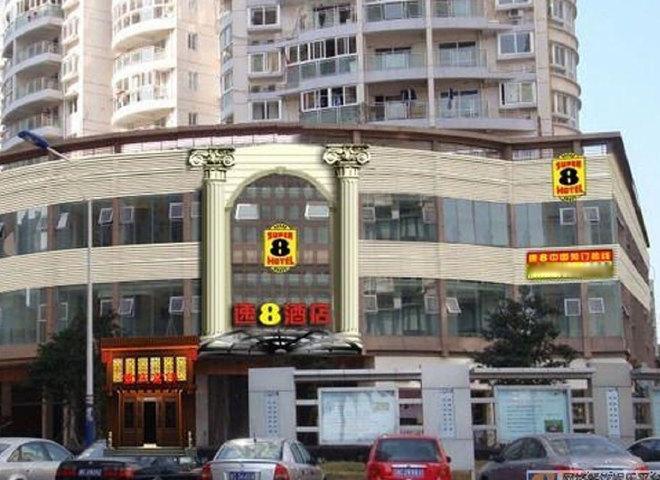 速8酒店(温州望江路店)预订