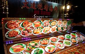 新加坡美食-新加坡美食汇