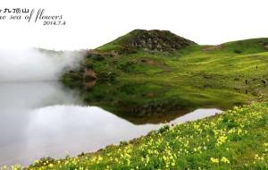 【茂县图片】迷失绚丽多彩的天国花园——九顶山之旅
