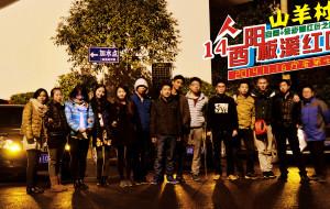 【酉阳图片】【14人】拼人品看红叶:自驾+徒步酉阳板溪看红叶之旅