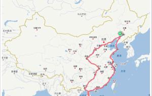 """【奉化图片】自驾2015""""飞""""车环游记  13省21城 10000公里 祖国我们来拥抱您啦"""