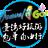 台灣旅遊規劃Travel Taiwan Go