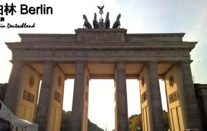 【汉堡图片】从北欧向南(一个人的德国、荷兰、比利时20天旅程)