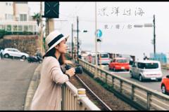 東京の初映像——Julia三探霓虹之关东行~