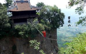 【江油图片】川西之旅--窦团山